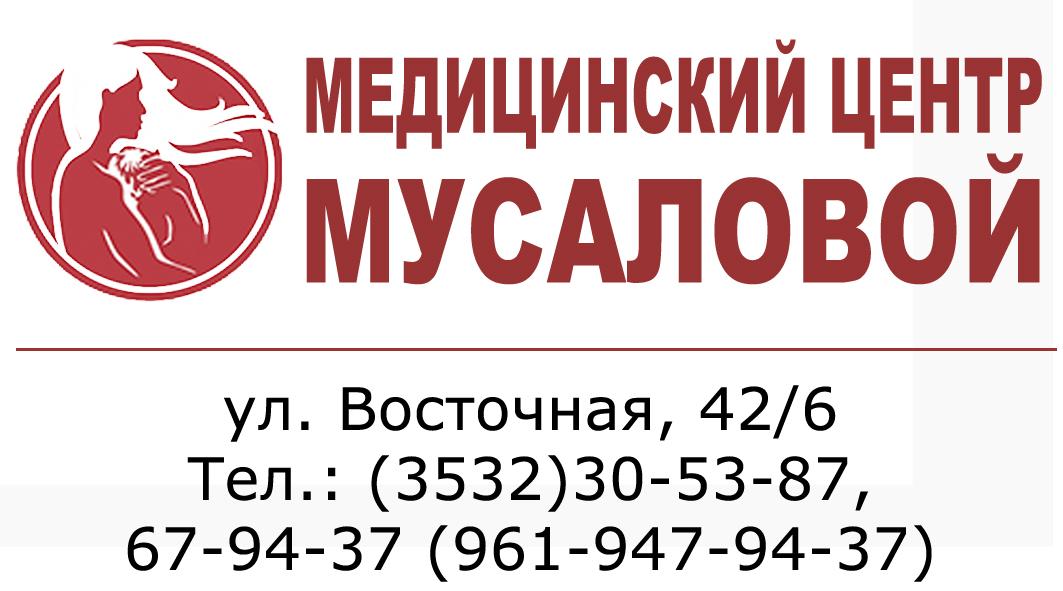 Регистратура поликлиника водников мариуполь регистратура