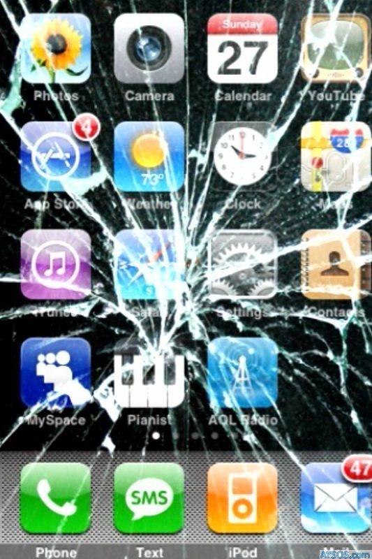 картинки на дисплей телефона № 177472 загрузить